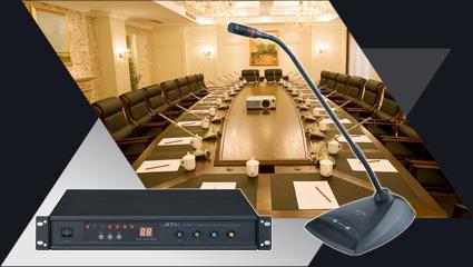 专业会议麦克风系统