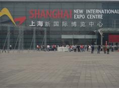 2010年上海展