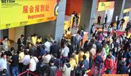 2016年GETshow广州高端演艺设备展将于3月1日正式开幕