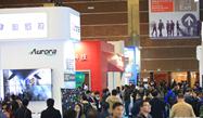 第11届 InfoComm China 2016