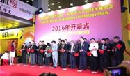 2016年GETshow广州(国际)演艺设备、智能声光产品技术展览会